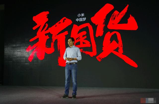 坤鹏论:2016雷军7大特烦恼 全面解读小米的内忧外患 (深度长文不喜勿进)-坤鹏论