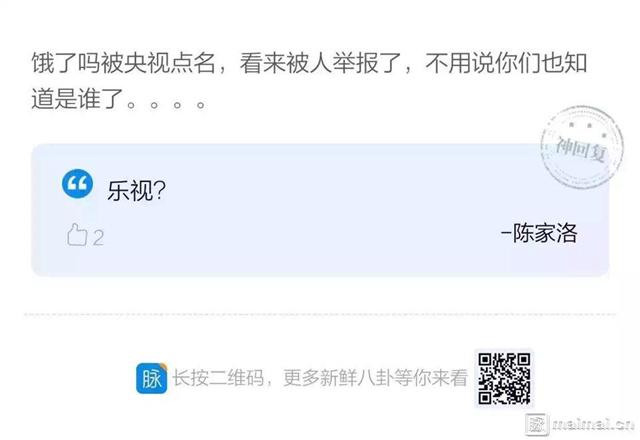 坤鹏论:饿了么被315曝光 昏招频出 新媒体形势下如何危机公关-坤鹏论