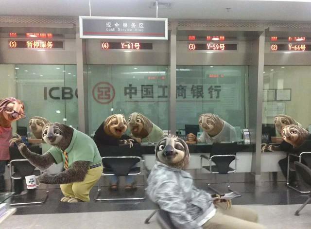 坤鹏论:今日看图不说话(20160317)-坤鹏论