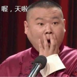 坤鹏论:从papi酱拍卖广告初夜权说起 网红的9个大胆随想-自媒体|坤鹏论