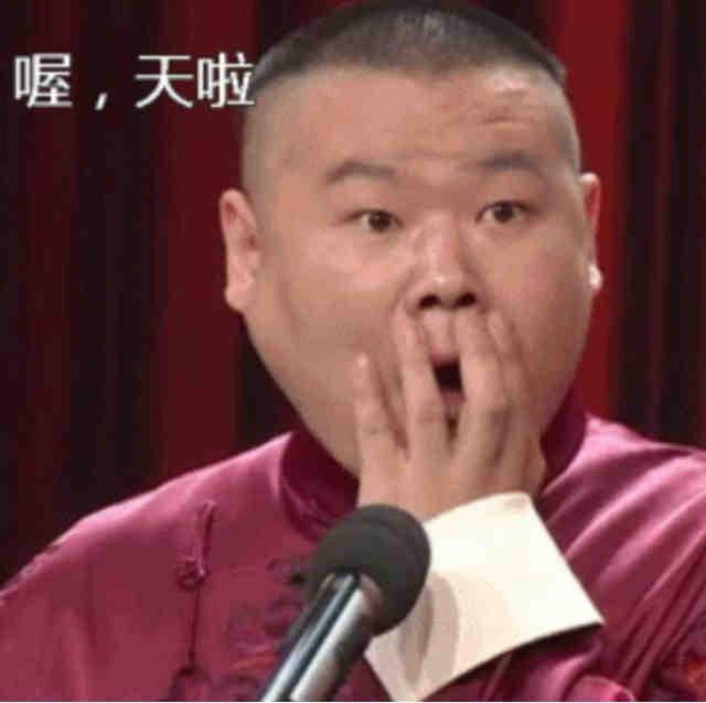 坤鹏论:从papi酱拍卖广告初夜权说起 网红的9个大胆随想