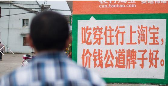 坤鹏论:淘宝京东都是大忽悠!农村电商万万不可与他们合作-坤鹏论