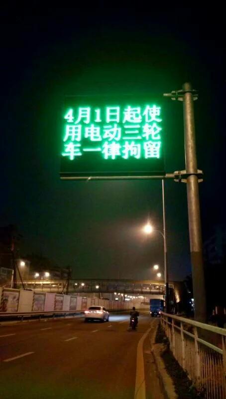 坤鹏论:今日看图不说话(20160404)-自媒体|坤鹏论