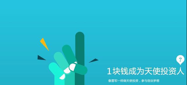 坤鹏论:揭秘创业投资的8大成功骗术,创业不易且行且珍惜!-坤鹏论