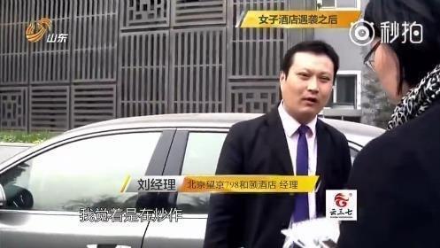 坤鹏论:如家在和颐酒店遇袭事件中 不是公关失败是缺道德-坤鹏论