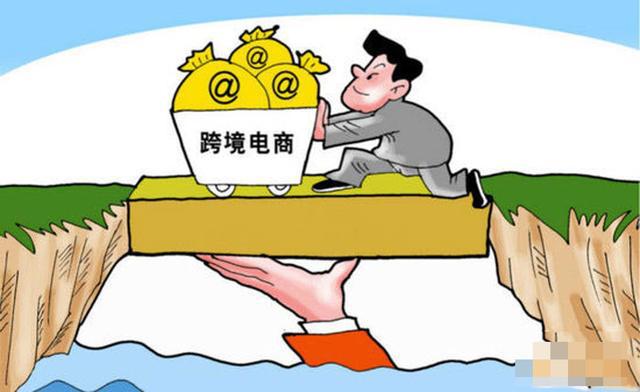坤鹏论:对跨境电商收税可能还真是好事 请千万理性对待!-自媒体|坤鹏论