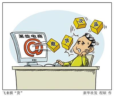 坤鹏论:互联网反思之电商真的有助于经济发展了吗?-自媒体|坤鹏论