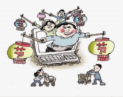 坤鹏论:互联网反思之电商真的有助于经济发展了吗?-坤鹏论