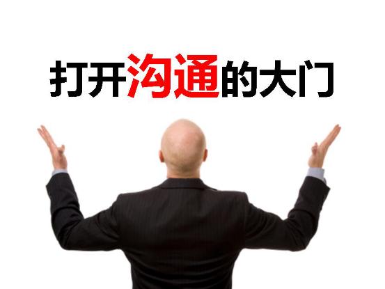坤鹏论:企业营销的核心,揭秘如何与用户建议沟通策略-自媒体|坤鹏论