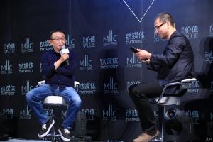 坤鹏论:陈年和他的凡客 从年轻人最爱到不受网友待见-坤鹏论