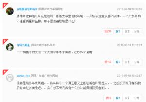 坤鹏论:陈年和他的凡客 从年轻人最爱到不受网友待见-自媒体|坤鹏论