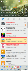 坤鹏论:不能只盯微信 QQ空间仍然是不能放弃的营销阵地-坤鹏论
