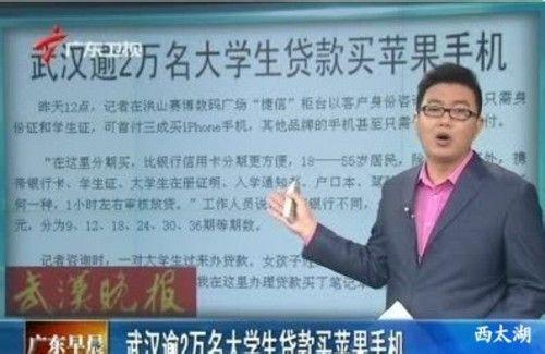坤鹏论:死灰复燃的裸条贷,已经不仅是转卖照片、视频那么简单-自媒体|坤鹏论