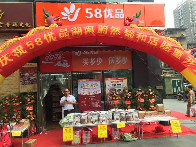 坤鹏论:马云的新零售是高级O2O 社区O2O还魂成蓝海!-自媒体|坤鹏论