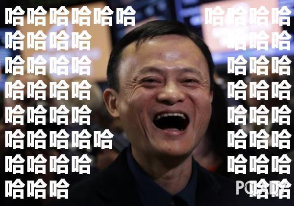 坤鹏论:你嘲笑人家支付鸨 马云暗笑你被卖了还在帮着点钱呢!-自媒体|坤鹏论