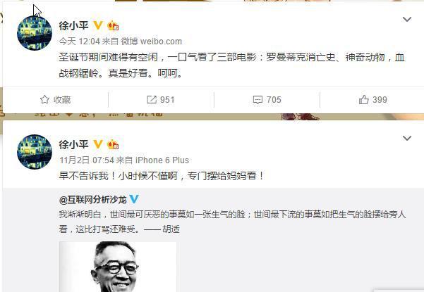 坤鹏论:一次扫黄惊了中国投资圈 没啥!自古英雄多好色-坤鹏论
