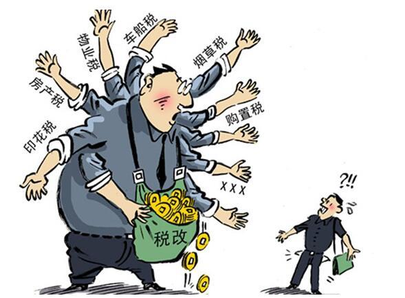 坤鹏论:阿里巴巴的238亿纳税额是怎么算出来的?-自媒体|坤鹏论
