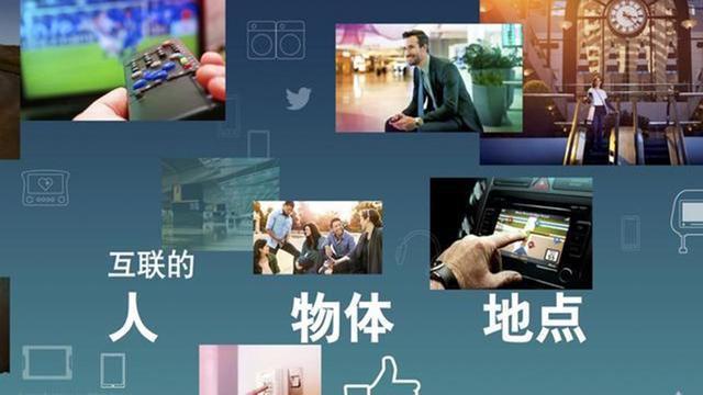 坤鹏论:微信小程序和阿里YunOS其实都怀揣着这样的野心-自媒体|坤鹏论