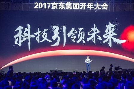 坤鹏论:为什么刘强东高调谈科技 因为京东最需要补的就是科技课-坤鹏论