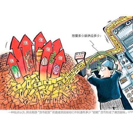 坤鹏论:货币如水 想明白这样道理 你离发财致富会更近-自媒体|坤鹏论
