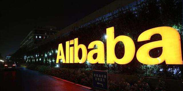 坤鹏论:阿里巴巴新零售,卖家们能得到好处么?赶紧洗洗睡吧-坤鹏论