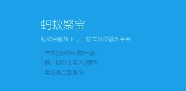 坤鹏论:蚂蚁金服专注提供技术服务 回归卖水模式-自媒体|坤鹏论