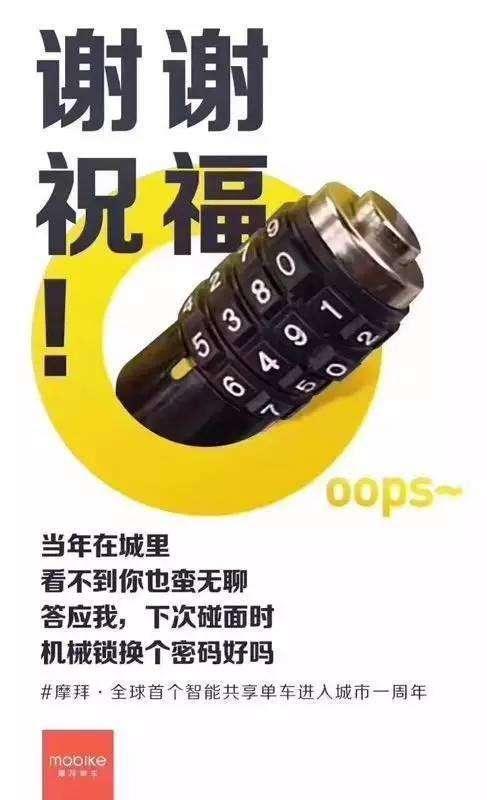 坤鹏论:免押金是共享单车大势所趋 阿里腾讯已入局谁能笑到最后-坤鹏论