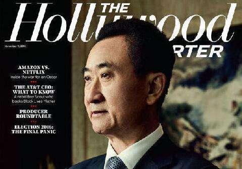 坤鹏论:马云说房子如葱 醉翁之意却在于信用和万亿文娱产业-坤鹏论