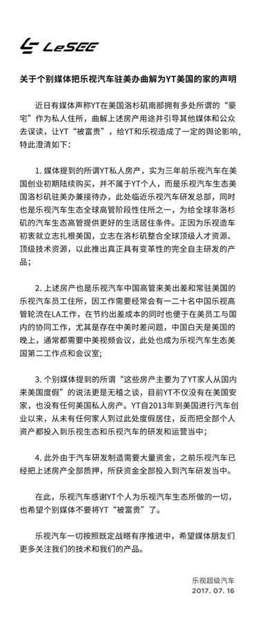坤鹏论:借国内银行的钱去海外投资 真为业务还是财产转移-自媒体|坤鹏论
