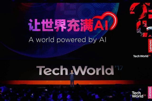 坤鹏论:联想都来追人工智能的风口啦!杨元庆要赌上身家性命-自媒体|坤鹏论