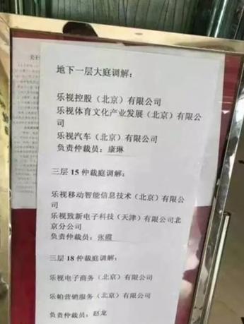 坤鹏论:贾跃亭回国仍无时间表 法拉第未来融资也不顺-自媒体|坤鹏论