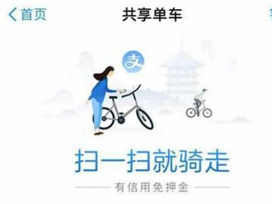 坤鹏论:共享单车免押金来袭 摩拜终于开始免押金-自媒体|坤鹏论