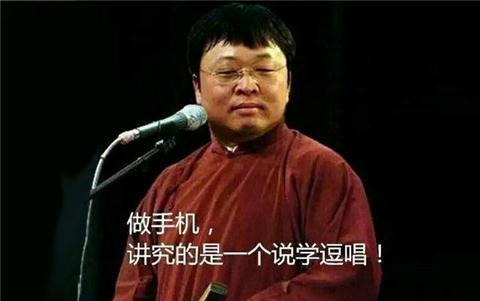 坤鹏论:为了迎接人工智能大战,投资人给了罗永浩10亿!-自媒体|坤鹏论