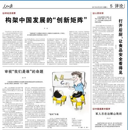 坤鹏论:马云最牛逼的境界是知道结局很悲观,还要去干-自媒体|坤鹏论