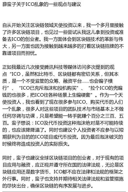 坤鹏论:阿里要用天猫小店收编600万夫妻店 京东痛斥抄袭可耻-自媒体|坤鹏论