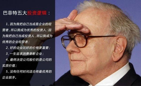 坤鹏论:成功者和富人的秘诀只有两个字 但99.99%的人做不到-坤鹏论