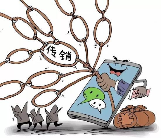 坤鹏论:新世相趣头条网易千聊们给网赚加了传销的料 火了!-坤鹏论
