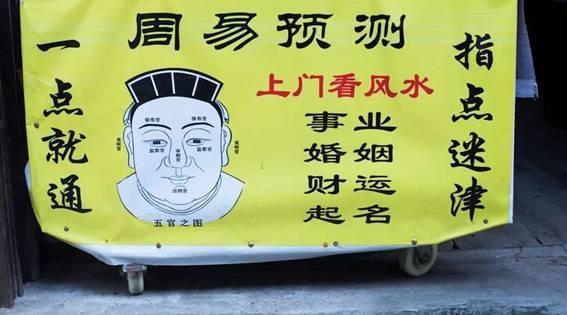 坤鹏论:马云说企业家要是听经济学家的,一半已经死掉了-坤鹏论