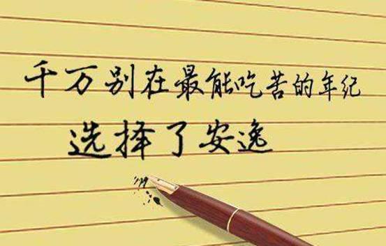 坤鹏论:从今天起做一个爱折腾的人,生命不息,折腾不止-坤鹏论