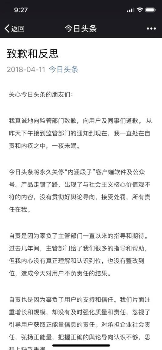 坤鹏论:马云的第6封内部信 挥泪换了自己最信任的女人-自媒体|坤鹏论
