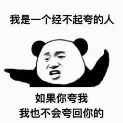 坤鹏论:中兴落难挨批 却有那么多人在吹捧华为 是何居心?-坤鹏论