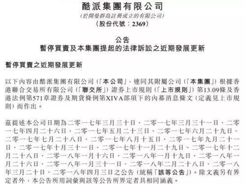 坤鹏论:小米估值连续下滑到600亿 酷派用专利碰了小米的瓷-自媒体|坤鹏论