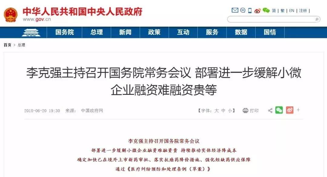坤鹏论:雷军说小米估值应为腾讯乘以苹果!吃瓜群众吓尿了-自媒体|坤鹏论