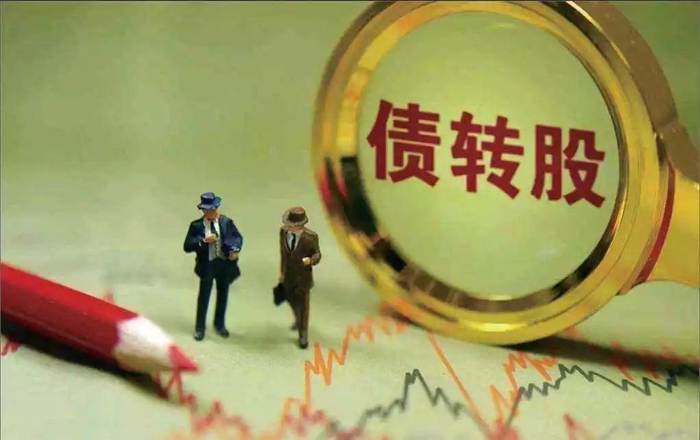 坤鹏论:央行降准释放7000亿基础货币 债转股是定向重点-自媒体|坤鹏论