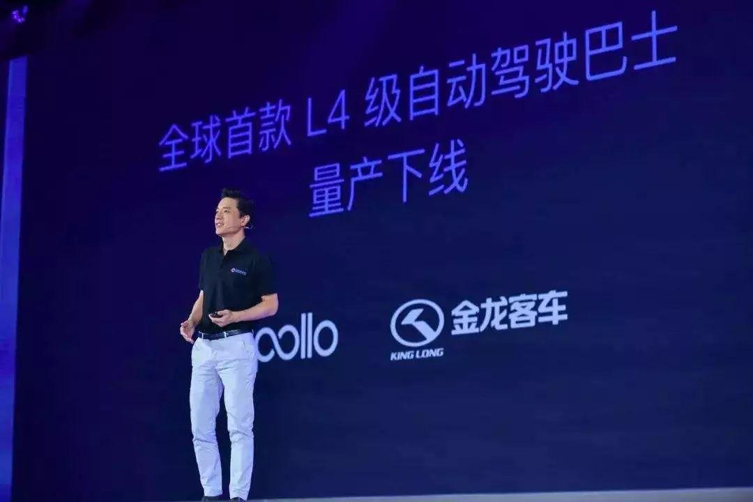 坤鹏论:贾跃亭出国一周年 百度小程序叫智能!-坤鹏论