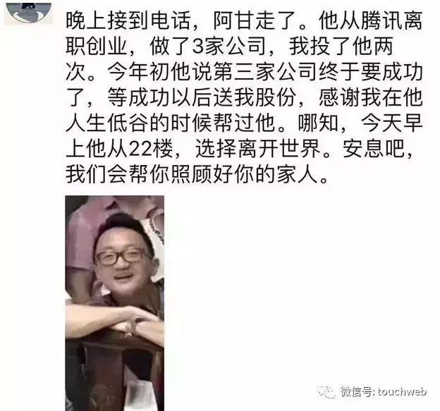 坤鹏论:百度昨天雪白一片 腾讯为什么跌跌不休-自媒体|坤鹏论