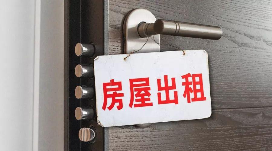 坤鹏论:房产中介大戏和房租猛涨 全是资本惹的祸-自媒体|坤鹏论