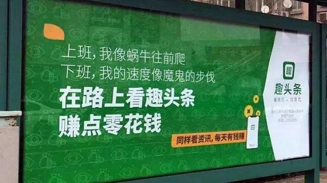 """坤鹏论:银保监会再发公告催放贷 银行却宁肯钱趴在账上""""晒太阳""""-坤鹏论"""