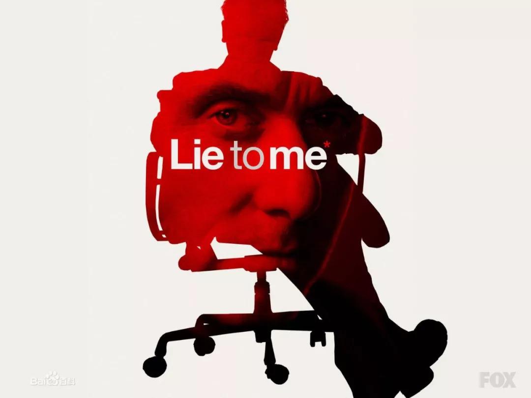 坤鹏论:我们每天都在说谎大人物比我们更爱谎话连篇-自媒体|坤鹏论